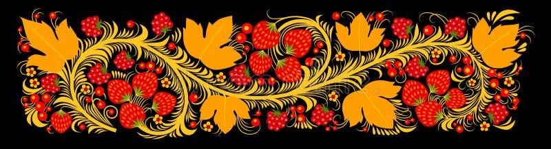 Ornement floral ethnique illustration libre de droits