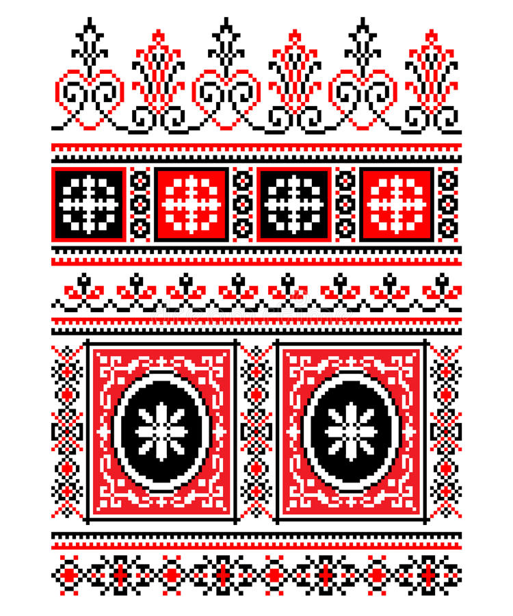 Ornement national ukrainien illustration de vecteur
