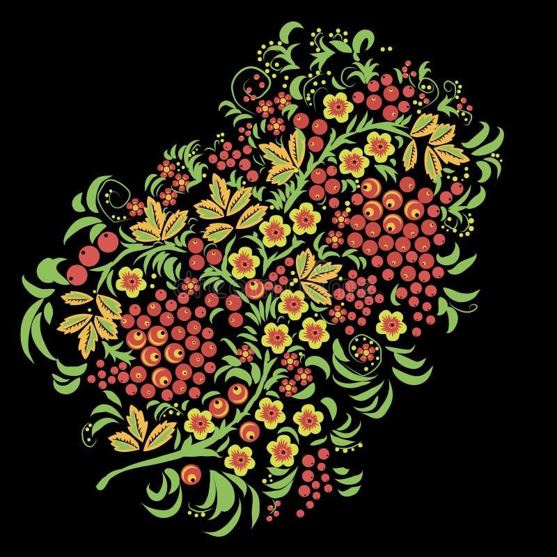 Ornement russe Sans couture traditionnel dans le style de hohloma Fond floral noir avec des baies, feuilles, remous image libre de droits