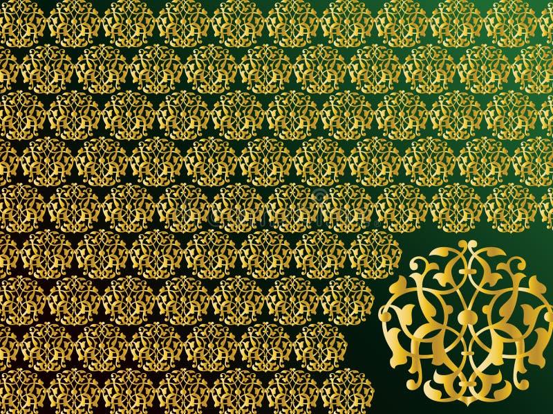 Ornements arabes illustration de vecteur