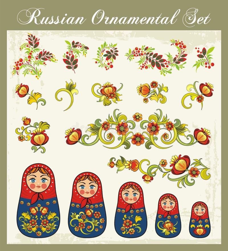 Ornements floraux dans le type russe illustration stock
