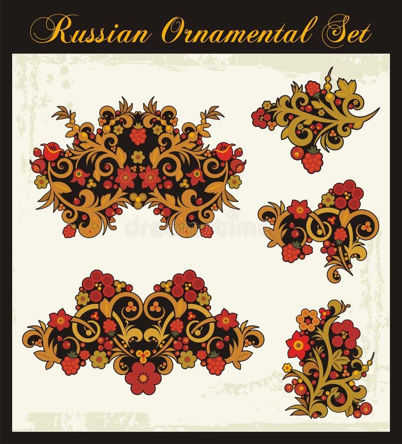 Ornements floraux dans le type traditionnel russe illustration de vecteur