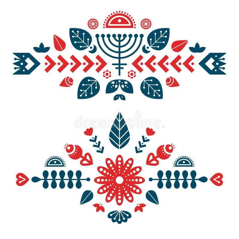 Ornements nordiques, modèle d'art populaire Composition deux décorative illustration stock