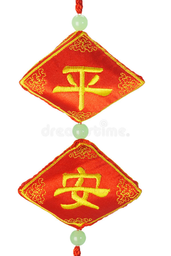 Ornements traditionnels chinois d'an neuf images libres de droits
