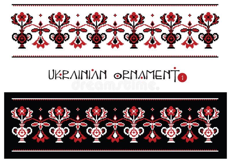 Ornements ukrainiens, partie illustration stock