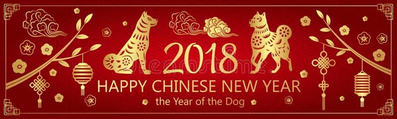 Oro sull'insegna orizzontale del cane rosso per il nuovo anno cinese illustrazione vettoriale