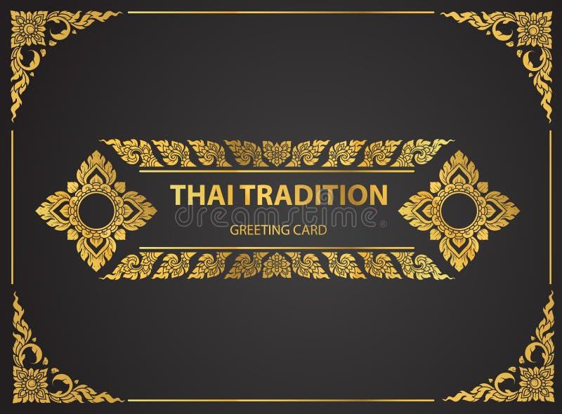 Oro tradicional para las tarjetas de felicitación, cubierta del diseño del elemento tailandés del arte de libro stock de ilustración