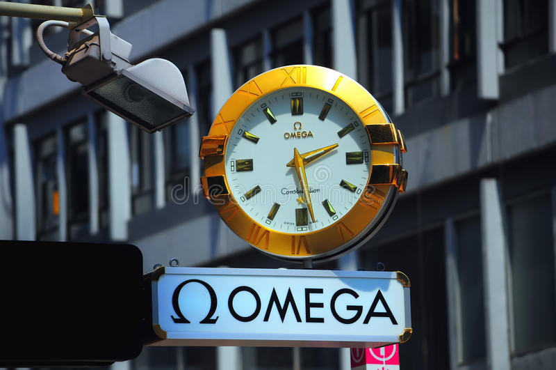 Orologio del Omega fotografie stock