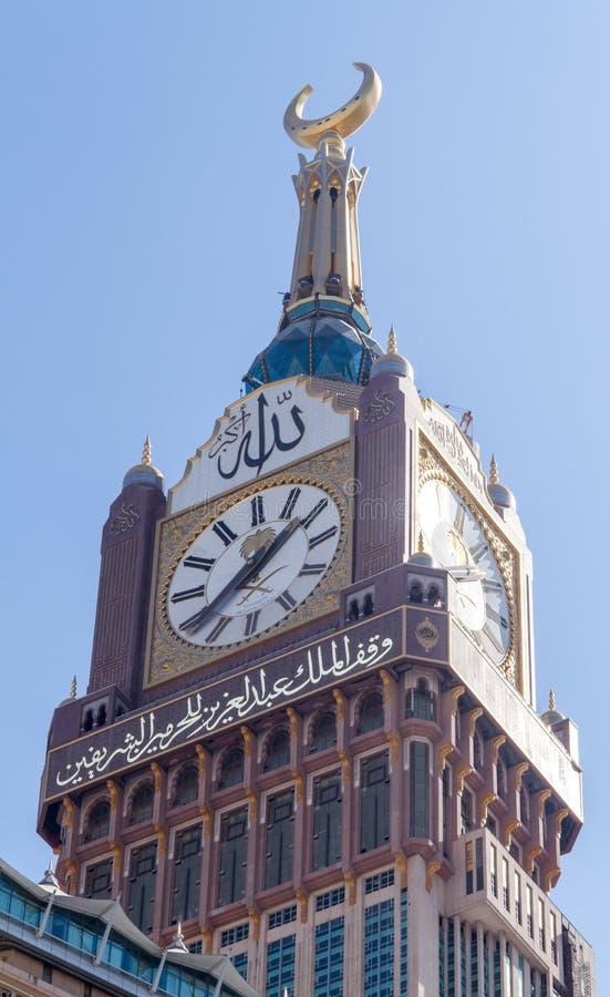 Orologio della moschea dell'agrifoglio in La Mecca - Arabia Saudita fotografia stock