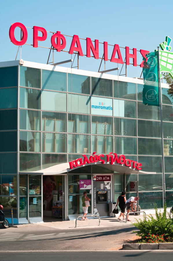 Download Orphanides Is The Biggest Supermarket Chain In Cyp Editorial Stock Image - Image: 22619884