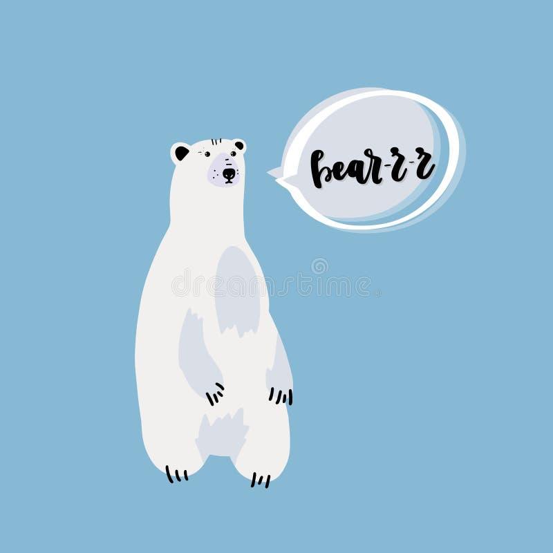 Orso polare sveglio illustrazione vettoriale