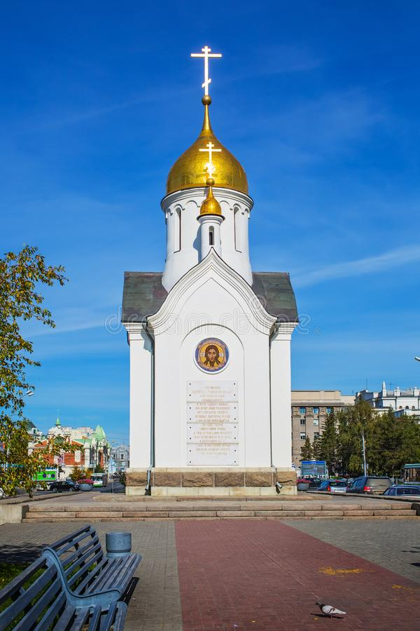 Orthodox chapel in the name of Sainted Nicholas the Wonderworker. Novosibirsk, Siberia, Russia royalty free stock images