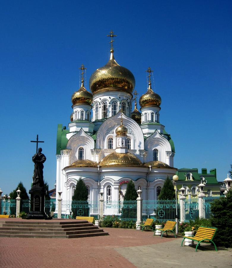 Free Orthodox Christian Church With Golden Domes Stock Images - 106525354