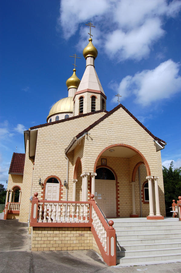 Download Orthodox Church Stock Photography - Image: 23370652