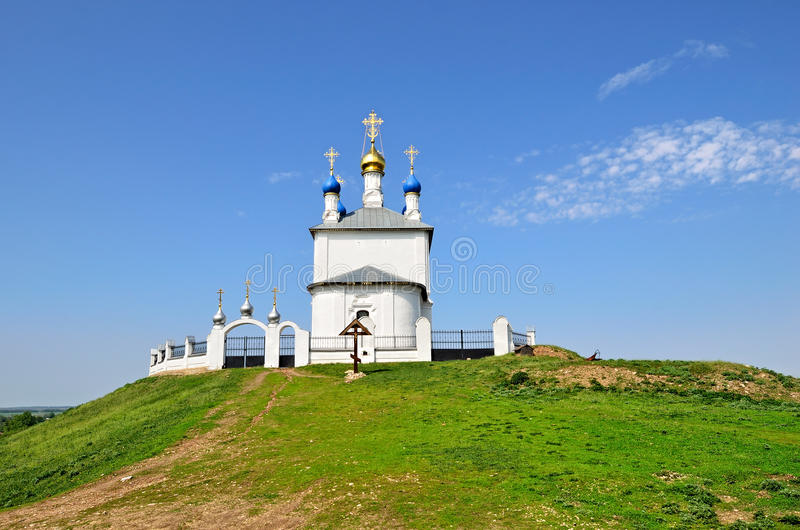 Download Orthodox Church stock photo. Image of cross, church, religion - 24743272