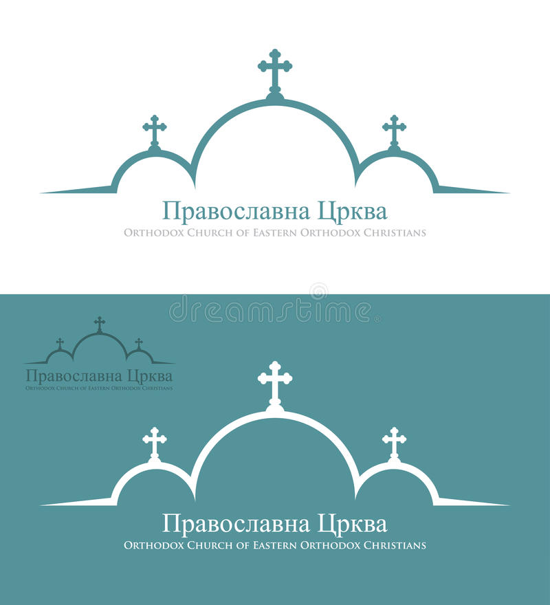 Free Orthodox Church Royalty Free Stock Images - 30383429