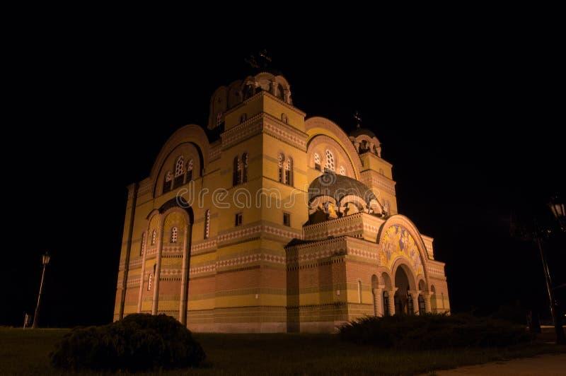 Orthodox Church Apatin. At Night royalty free stock photos
