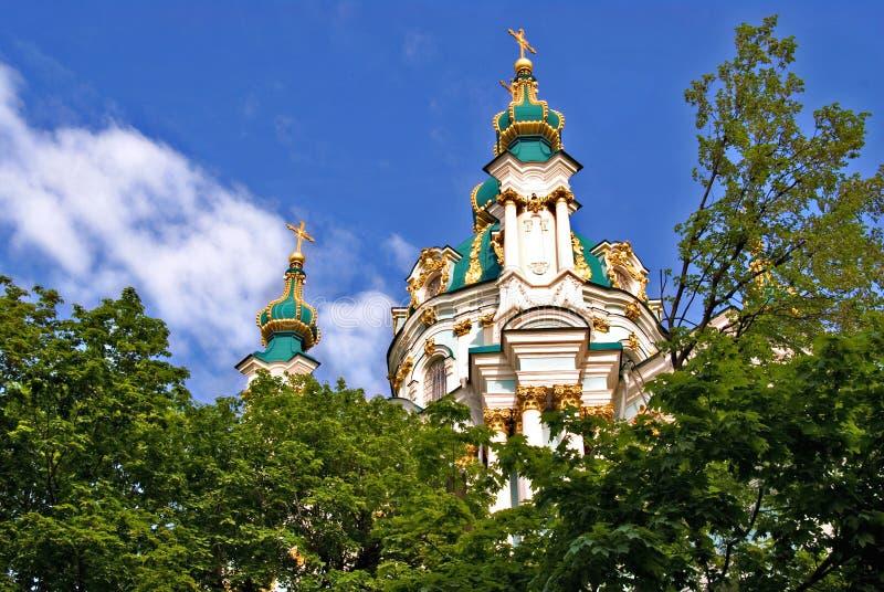 Download Orthodox Church Domes In Kiev Ukraine Stock Photo - Image: 11281780