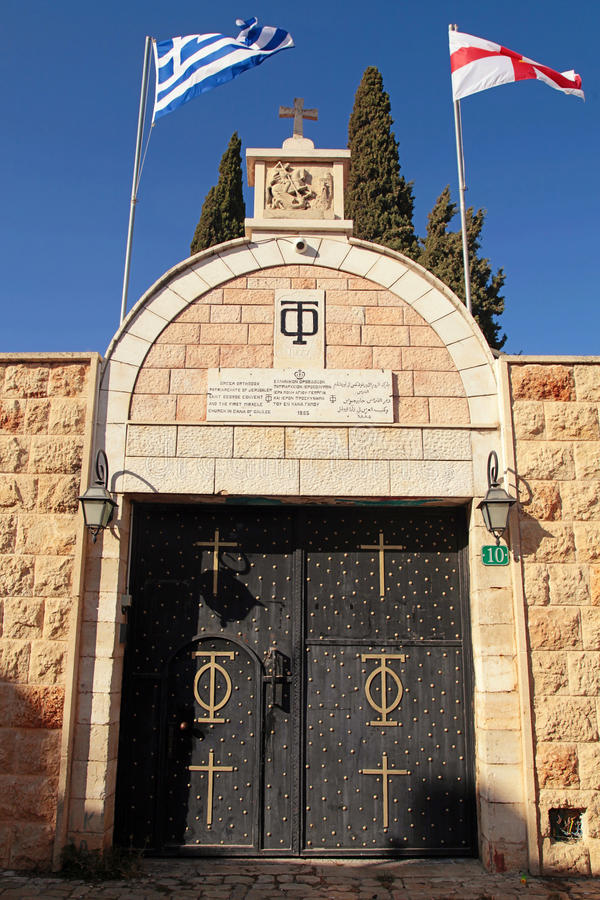 Orthodox church of the First Miracle (Wedding church),Nazareth, stock images