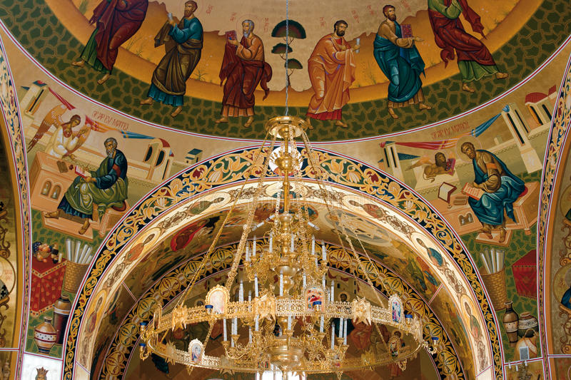 Download Orthodox Church Inside Stock Photography - Image: 15077882