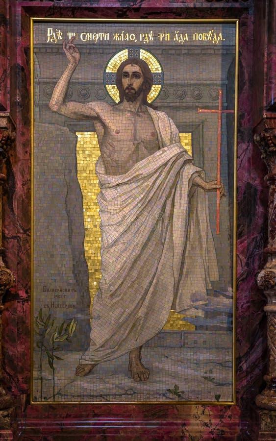 Orthodox church mosaic image of Christ the Saviour royalty free stock image
