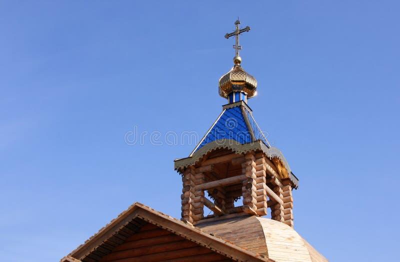 Download Orthodox Church Stock Photo - Image: 39420466