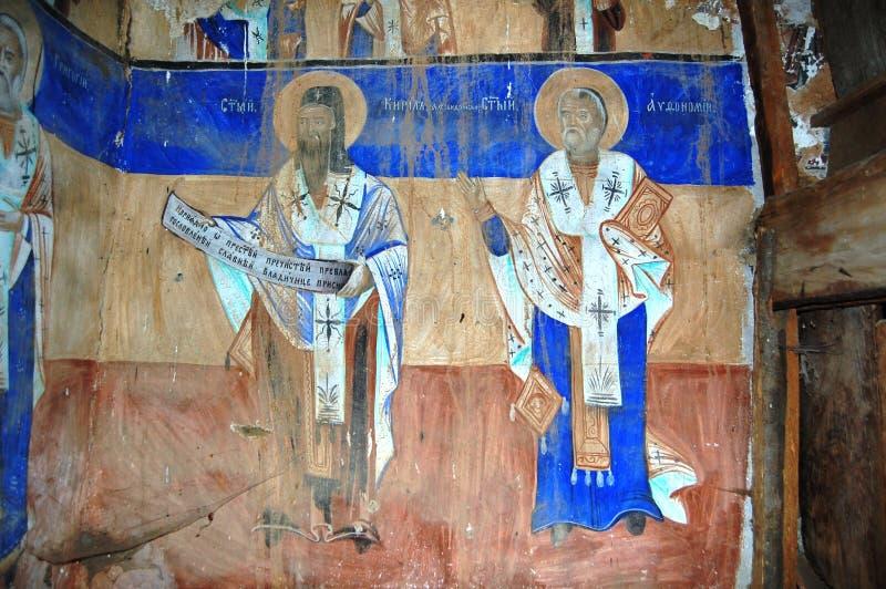 Orthodox frescoes. Picture of a Orthodox frescoes in Macedoinia.Religious theme royalty free stock photos