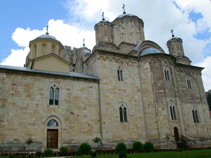 Orthodox Monastery Manasija in Despotovac, Serbia.  royalty free stock images