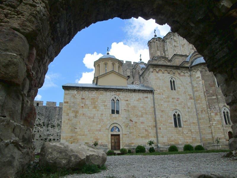 Orthodox Monastery Manasija in Despotovac, Serbia.  royalty free stock photo
