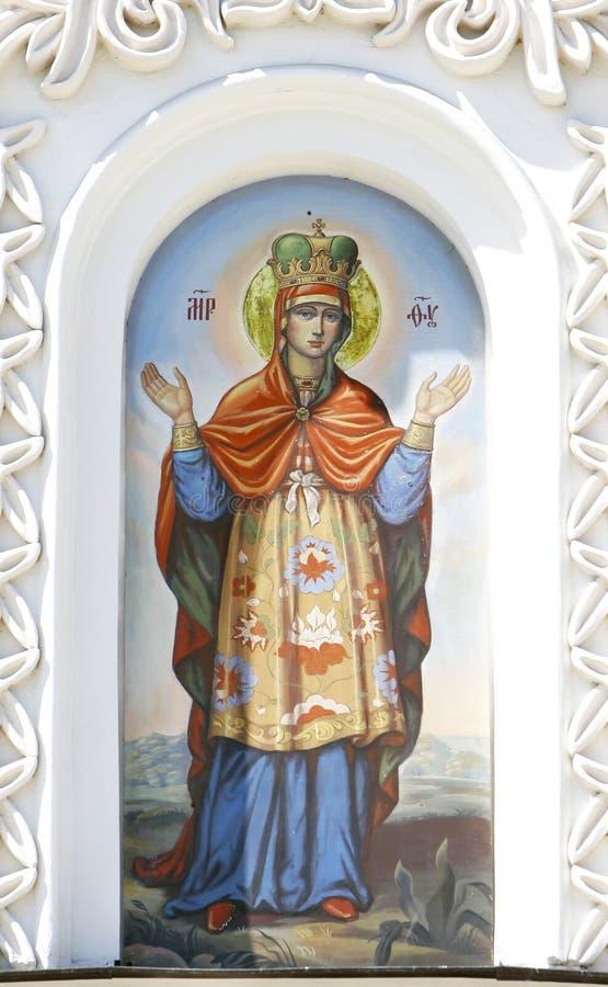 Orthodox paintings stock photo