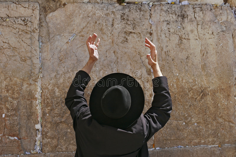 orthodox praying stock image