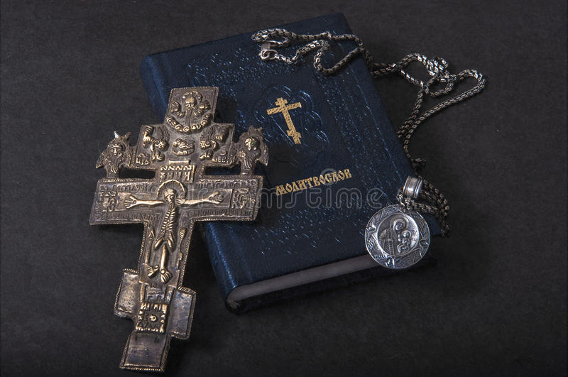 Orthodox religion royalty free stock photo