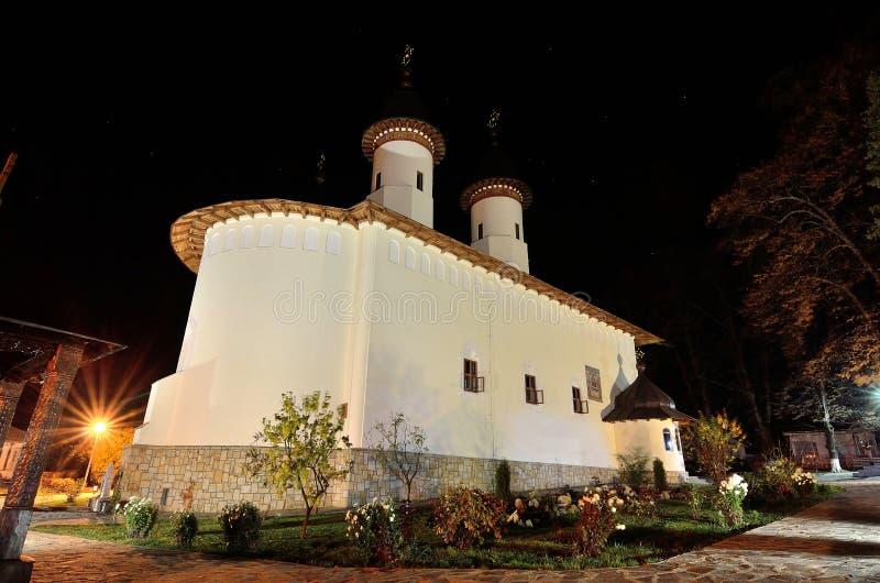 Download Orthodox Religion Sanctuary Stock Photo - Image: 36282410
