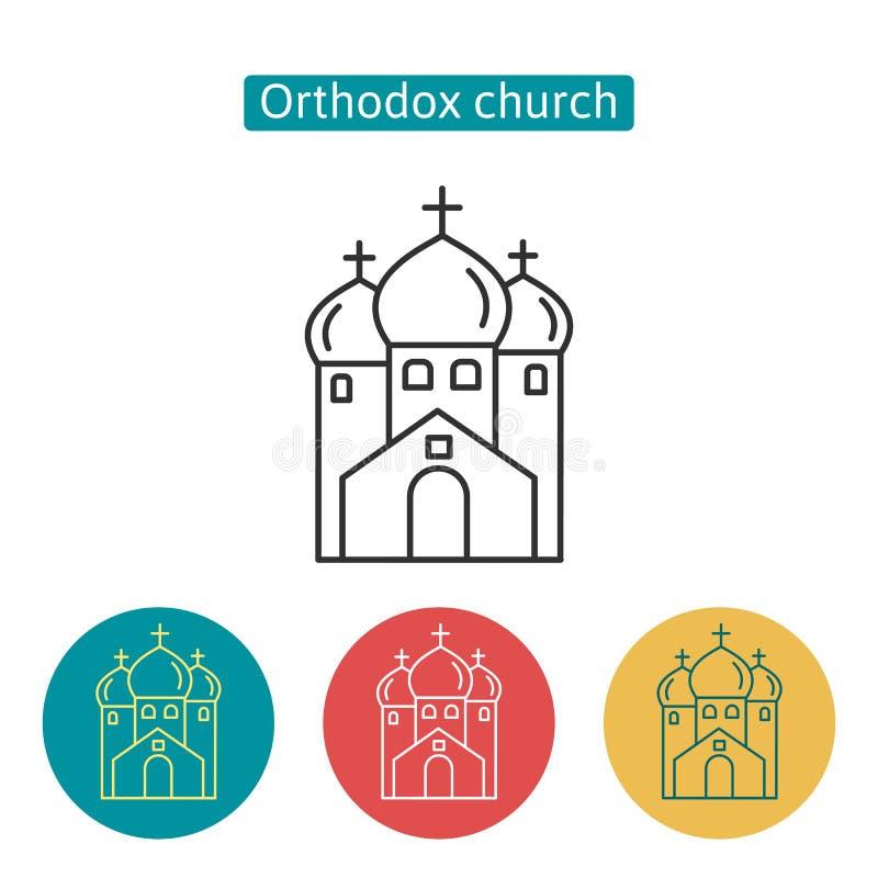 Orthodoxe de kerkbouw geplaatste overzichtspictogrammen vector illustratie