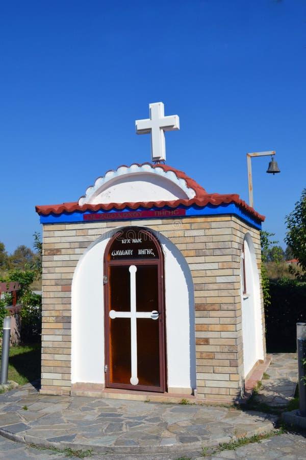 Orthodoxe kapel in Griekenland stock foto