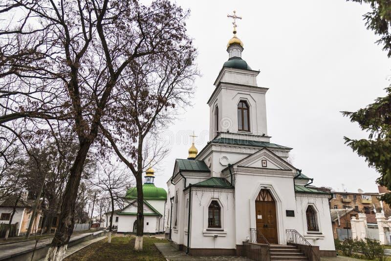 Orthodoxe Kirche Spasskaya Poltava-Stadt, Ukraine lizenzfreie stockbilder