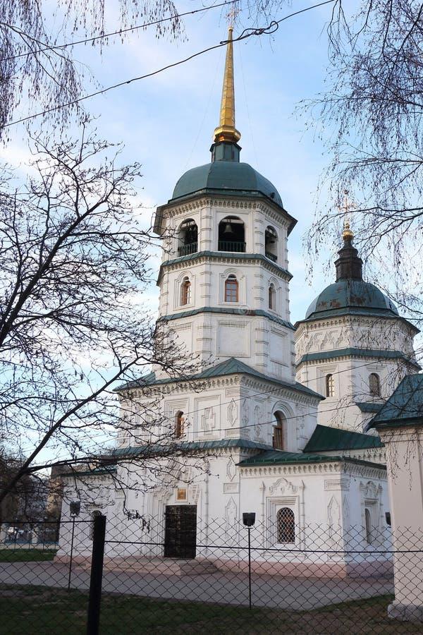 Orthodoxe Kirchen-Dreiheit, Russland stockfotografie