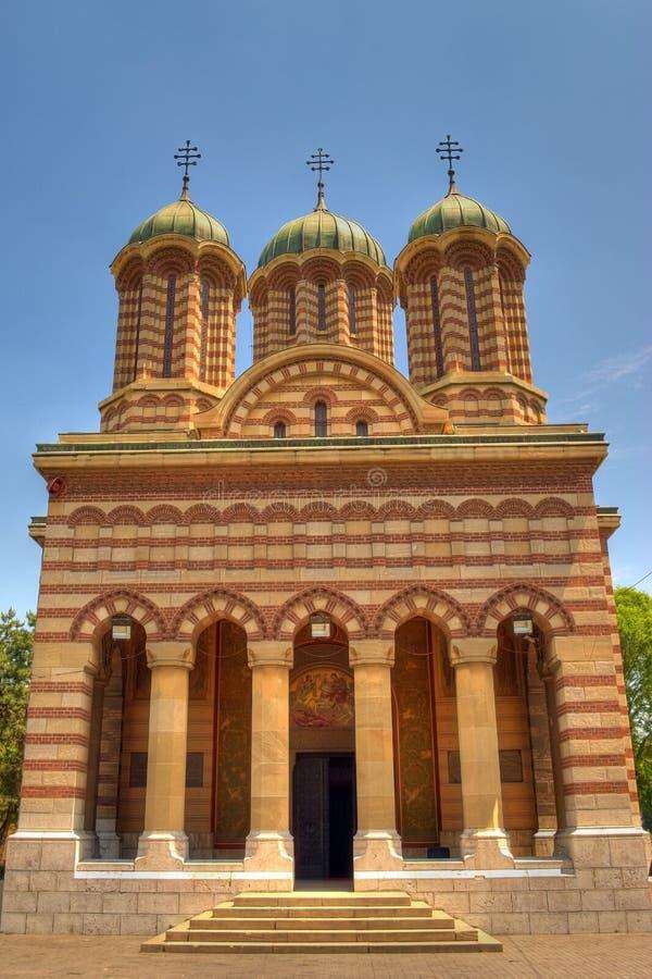 Orthodoxes Kathedraledetail lizenzfreie stockbilder