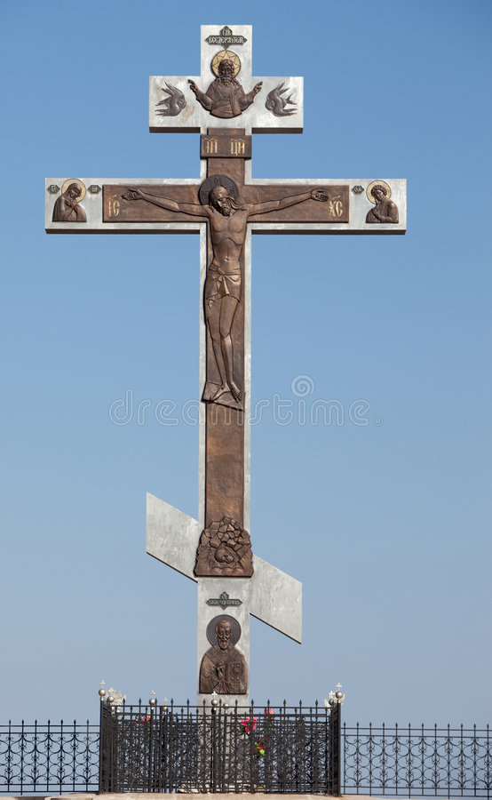 Orthodoxes Kreuz. Russland. Weißer Berg stockfotografie
