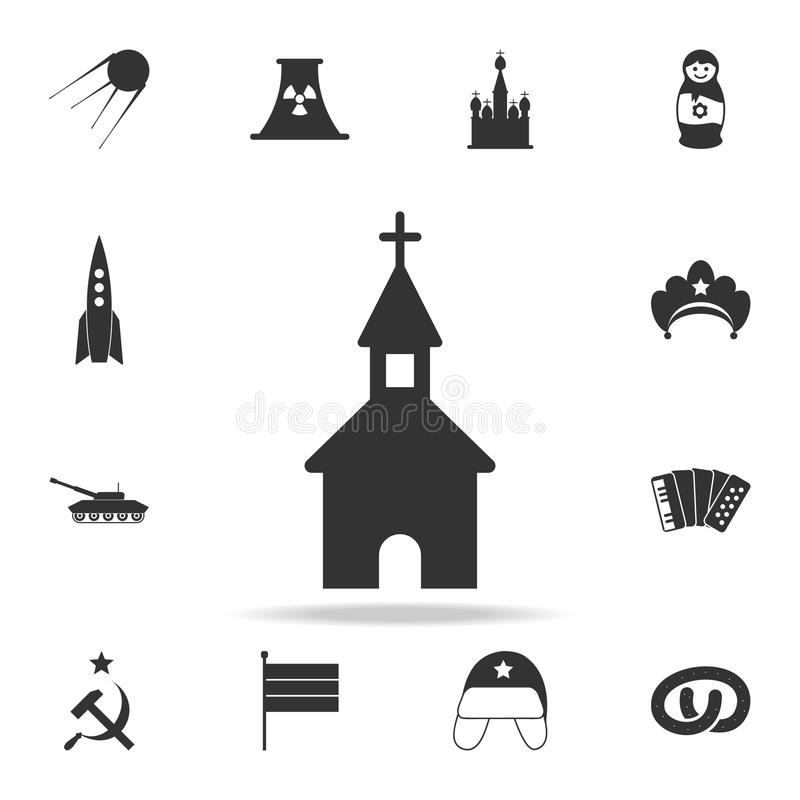 Ortodoksalnego kościół ikona Szczegółowy set Rosyjskiej kultury ikony Premia graficzny projekt Jeden inkasowe ikony dla stron int ilustracji