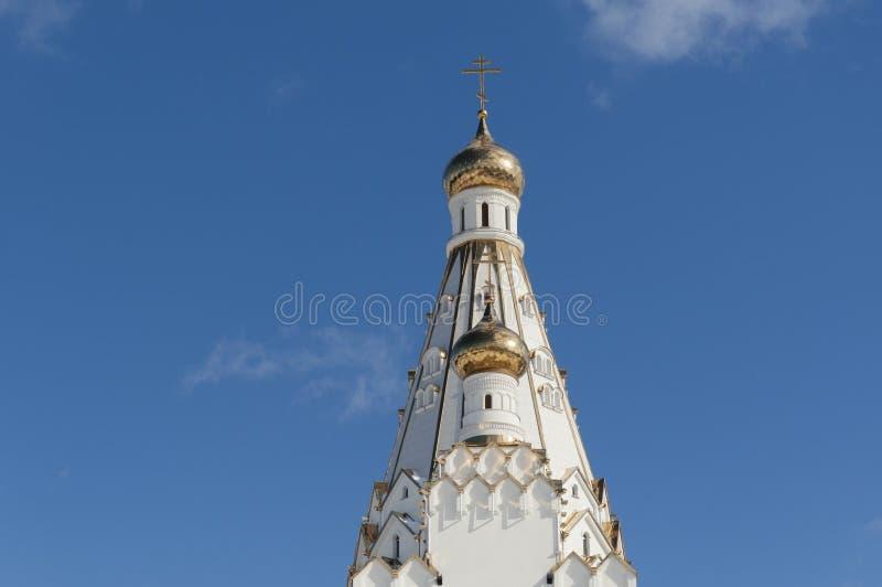 Ortodoksalny kościół