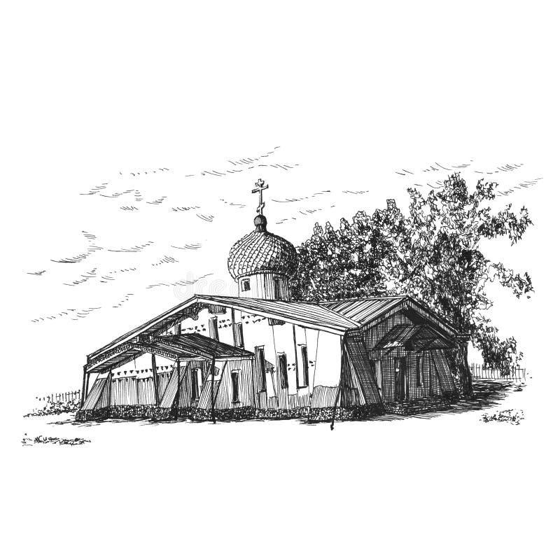 Ortodoksalny kościół w miasteczku ilustracji