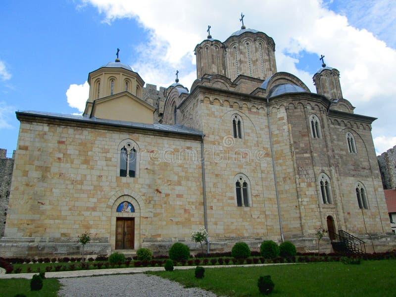Ortodoksalny monaster Manasija w Despotovac, Serbia zdjęcia royalty free