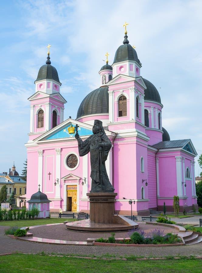 Ortodoksyjna katedra fotografia stock