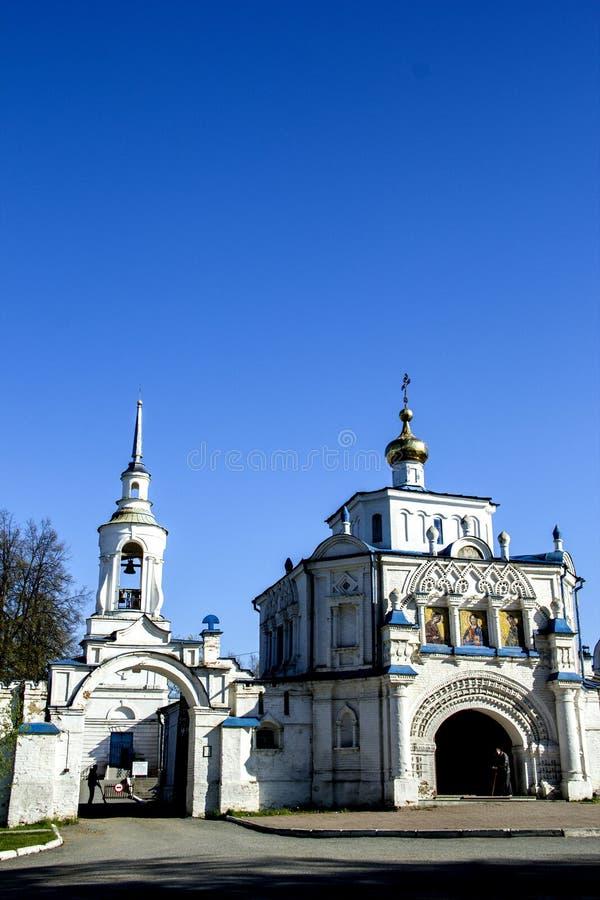 ortodoksyjny chrześcijański monaster zdjęcia royalty free