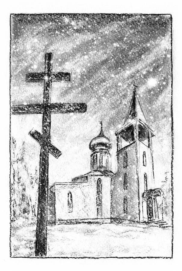 Ortodox domkyrka och kors stock illustrationer