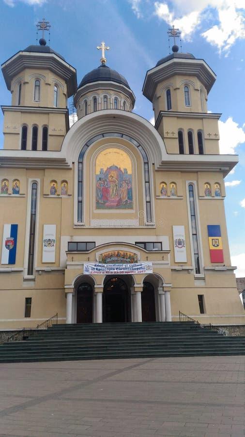 Ortodoxa de Biserica imagen de archivo libre de regalías