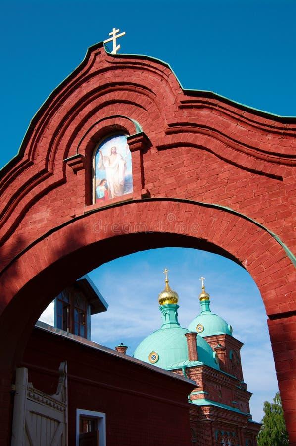 ortodoxa kyrkliga cupolas royaltyfria foton