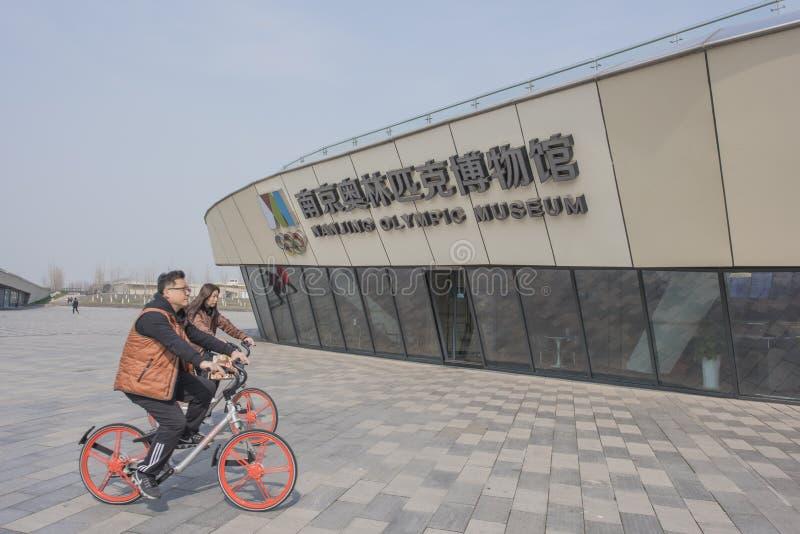Ortstandort Nanjing-Jugend Olympischer Spiele stockfotografie