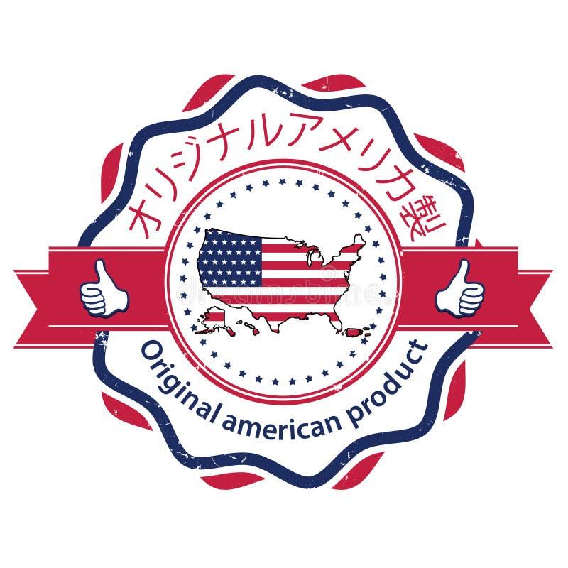 Oryginalny amerykański produkt - etykietka dla druku, projektująca dla Japońskiego rynku royalty ilustracja